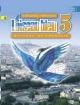 Французский язык 5 кл. Учебник в 2х частях с online поддержкой
